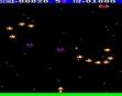 Логотип Emulators Alien Break-In [SSD]